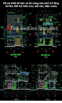 Hồ sơ thiết kế bản vẽ thi công nhà phố 2,5 tầng6x19m 200 full kiến trúc, kết cấu, điện nước