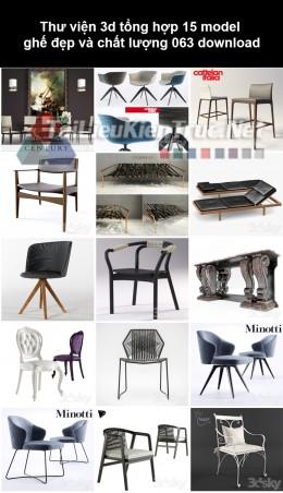 Thư viện 3d Tổng hợp 15 model ghế đẹp và chất lượng 063 download