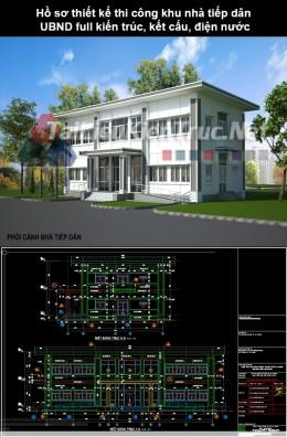 Hồ sơ thiết kế thi công khu nhà tiếp dân UBND full kiến trúc, kết cấu, điện nước