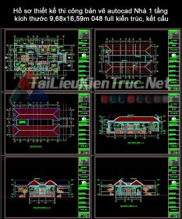 Hồ sơ thiết kế thi công bản vẽ autocad Nhà 1 tầng kích thước 9,68x16,59m 048 full kiến trúc, kết cấu