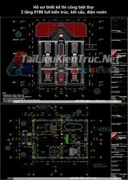 Hồ sơ thiết kế thi công biệt thự 2 tầng 0195 full kiến trúc, kết cấu, điện nước