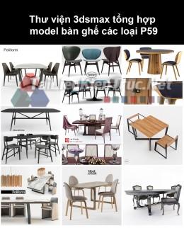 Thư viện 3dsmax tổng hợp Model bàn ghế các loại P59