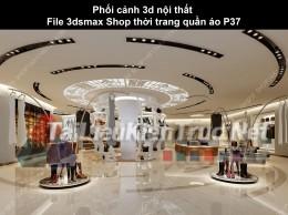 Phối cảnh 3d nội thất File 3dmax Shop thời trang quần áo p37