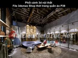 Phối cảnh 3d nội thất File 3dmax Shop thời trang quần áo p39