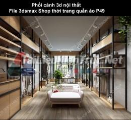 Phối cảnh 3d nội thất File 3dmax Shop thời trang quần áo p49