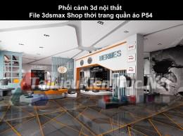 Phối cảnh 3d nội thất File 3dmax Shop thời trang quần áo p54