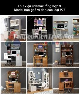 Thư viện 3dsmax tổng hợp 9 Model bàn ghế vi tính các loại P78