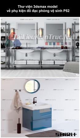 Thư viện 3dsmax model về phụ kiện đồ đạc phòng vệ sinh P52