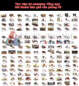 Thư viện 3d sketchup Tổng hợp 150 Model Bàn ghế văn phòng P9