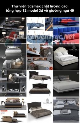 Thư viện 3dsmax chất lượng cao tổng hợp 12 Model 3d về Giường ngủ 49