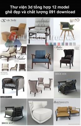 Thư viện 3d Tổng hợp 12 model ghế đẹp và chất lượng 091 download