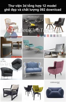 Thư viện 3d Tổng hợp 12 model ghế đẹp và chất lượng 092 download
