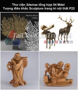 Thư viện 3dsmax tổng hợp 04 Model Tượng điêu khắc Sculpture trang trí nội thất P22