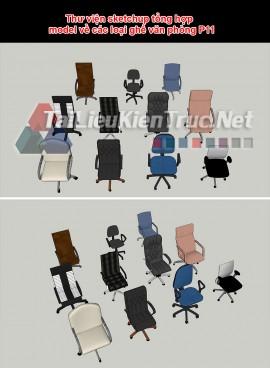 Thư viện sketchup tổng hợp model về các loại ghế văn phòng P11