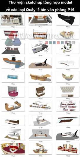 Thư viện sketchup tổng hợp model về các loại Quầy lễ tân văn phòng P16