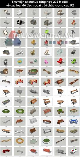 Thư viện Sketchup tổng hợp 292 Model về các loại đồ đạc ngoài trời chất lượng cao P2