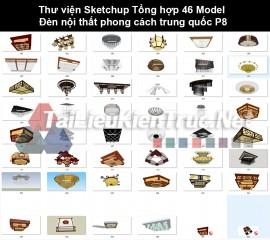 Thư viện Sketchup Tổng hợp 46 Model Đèn nội thất phong cách trung quốc P8