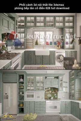Phối cảnh 3d nội thất file 3dsmax phòng bếp tân cổ điển 028 full download
